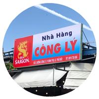 https://nhahangcongly.com/